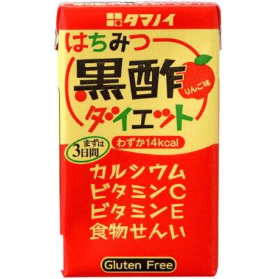 タマノイ はちみつ黒酢ダイエット LL(125ml*24本入)