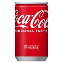 コカ・コーラ  160ML 缶x30