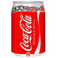 コカ・コーラ  280ML 缶
