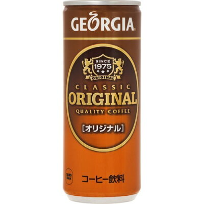 ジョージア オリジナル 2008 250G 缶x30