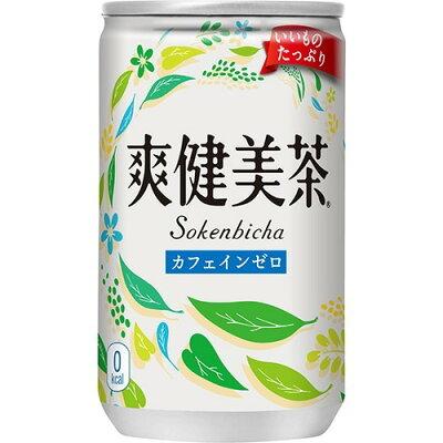 爽健美茶 2009 160G 缶x30