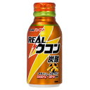 リアル ウコン 100ML ボトル缶