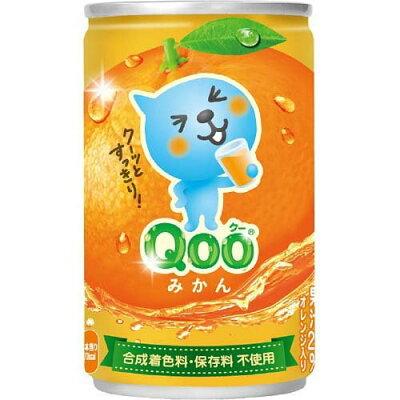 ミニッツメイド クー わくわくオレンジ 160G 缶x30