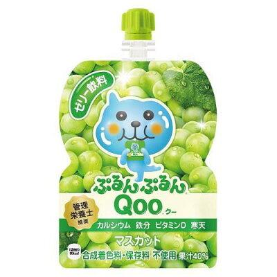ミニッツメイド クー ぷるんぷるんクー マスカット味 125G パウチx6