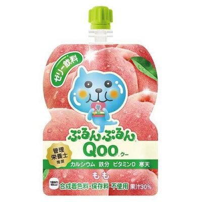 ミニッツメイド クー ぷるんぷるんクー ピーチ味 125G パウチx6