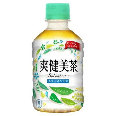 爽健美茶 すっきりブレンド 280ML PETx24