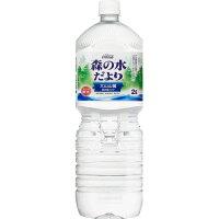 森の水だより  2L PETx6