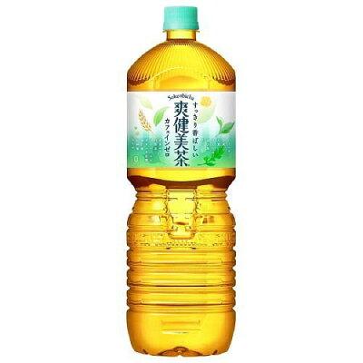 爽健美茶 SOKENBICHA SUKKIRI BLEND 2L PETx6