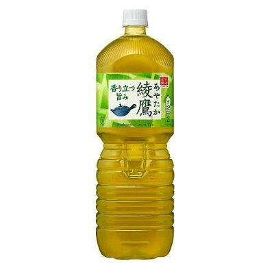 綾鷹 2L PETx6