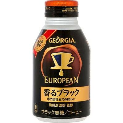ジョージア 香るブラック(290mL*24本入)