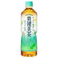 爽健美茶(600mL*24本入)