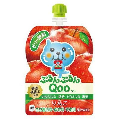 ミニッツメイド ぷるんぷるんクー りんご パウチ(125g*6コ入)