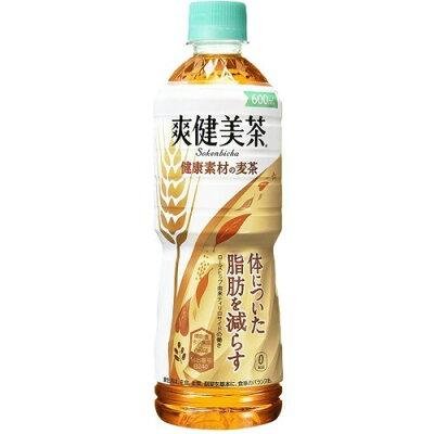 爽健美茶 健康素材の麦茶(600mL*24本入)