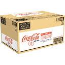 コカコーラ コカコーラ プラス 4本マルチ 箱