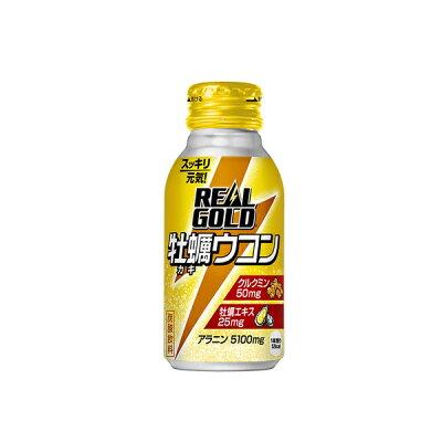 リアルゴールド 牡蠣ウコン ボトル缶(100ml*30本)