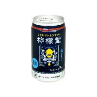 コカ・コーラ 檸檬堂 塩レモン 350ml