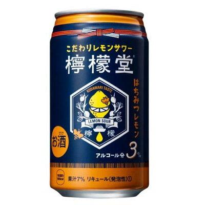 檸檬堂 はちみつレモン 缶(350ml*24本入)