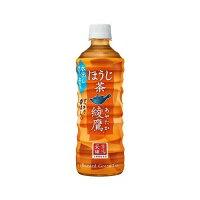 綾鷹 ほうじ茶(525ml*24本入)