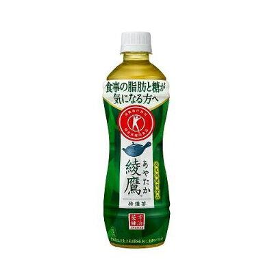 綾鷹 特選茶(500ml*24本入)