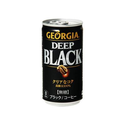 コカ・コーラ ジョージア ディープブラック 185g