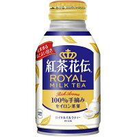 紅茶花伝ロイヤルミルクティー 270ml×24