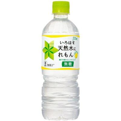 い・ろ・は・す 天然水にれもん(555ml*24本入)