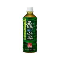 綾鷹 濃い緑茶 PET(525ml*24本入)