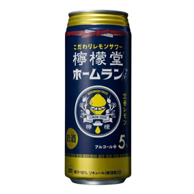 コカ・コーラ 檸檬堂 定番レモン ホームランサイズ 缶 500ml