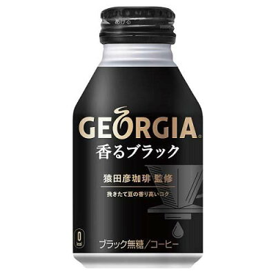 ジョージア 香るブラック(260ml*24本入)