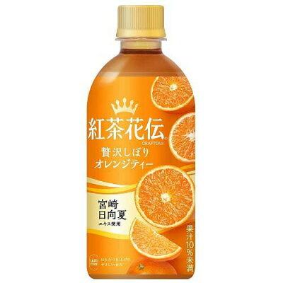 紅茶花伝 クラフティー 贅沢しぼりオレンジティー(440ml*24本入)