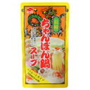 ニビシ 長崎ちゃんぽん鍋スープ 720ml