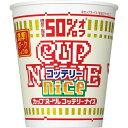 日清 カップヌードル コッテリーナイス 濃厚 ポークしょうゆ(57g)