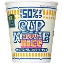 日清 カップヌードル コッテリーナイス 濃厚 クリーミーシーフード(56g)