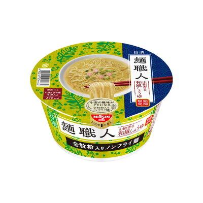 日清食品 日清麺職人 山椒しょうゆ