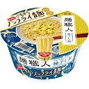 日清麺職人 柚子しお(76g*12食入)