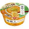 日清食品 麺職人 味噌 カップ 96g