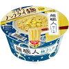 日清食品 麺職人 柚子しお カップ 76g