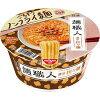 日清食品 麺職人 担々麺 カップ 100g
