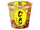 日清食品 カレーメシ(タテ)ビーフ