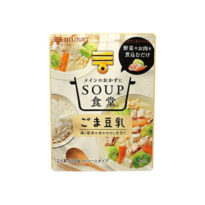 Mizkan SOUP食堂 ごま豆乳