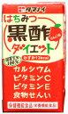 ミツカン りんごはちみつ黒酢ダイエット 125〓24