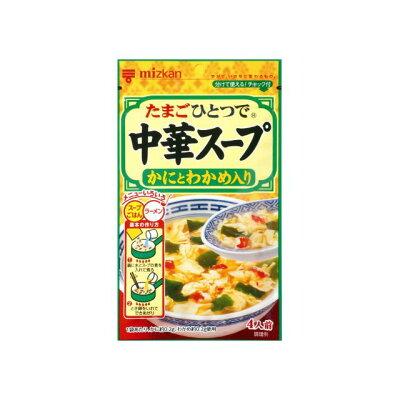 Mizkan ミツカン 中華スープ かにとわかめ入り 30g