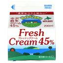 中沢フーズ フレッシュクリーム 45% 200ml