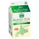 中沢 NAKAZAWAバターミルク 500g