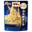 日清フーズ 15春マ・マーパスタキッチン カルボナーラ130g