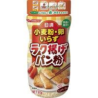 日清フーズ 17春日清小麦粉・卵いらず ラク揚げパン粉80g