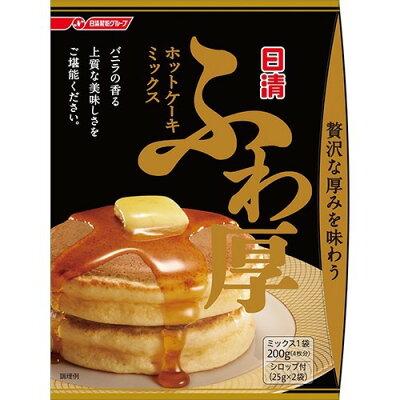 日清フーズ 16春日清ホットケーキミックスふわ厚250g