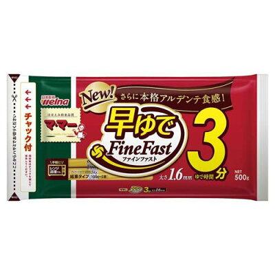日清フーズ 13秋マ・マー早ゆでスパ1.6チャック結束500g