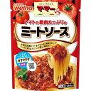 日清フーズ 09春トマトの果肉たっぷりのミートソース