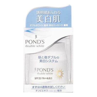 ポンズ ダブルホワイト 薬用美白エッセンス 昼用(28g)
